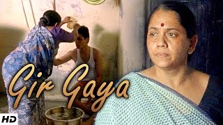 GIR GAYA Short Film I Unusual Relationship Of Mother And Son