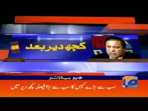 Geo Headlines - 12 PM - 06 July 2018