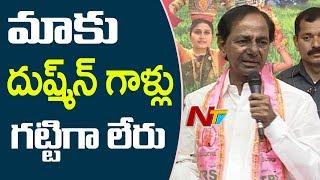 CM KCR Strong Counter to Congress Over Sand Mafia Issue - TRS Bhavan - NTV - netivaarthalu.com