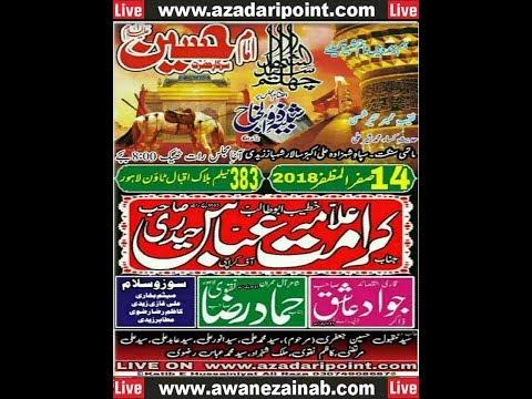 Live Majlis 14 Safar 2018 Iqbal Town Lahore