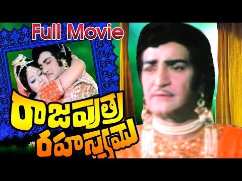 Rajaputra Rahasyam Full Length Telugu Movie || N. T. Rama Rao, Jamuna, Jayapradha || Dvd Rip.. video