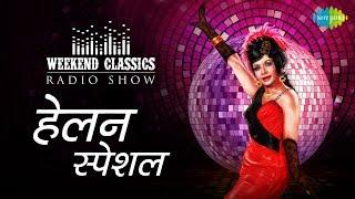 download lagu Weekend Classic Radio Show  Helen Special  हेलन gratis