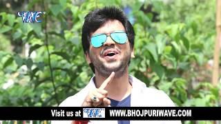 2017 का सबसे हिट गाना - पलंग करे चोए चोए - Ajit Anand - Plang kare choy choy - Bhojpuri Hot Songs