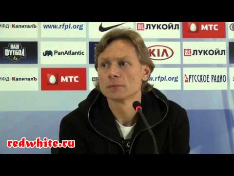 Валерий Карпин после матча Спартак - цска 3:0