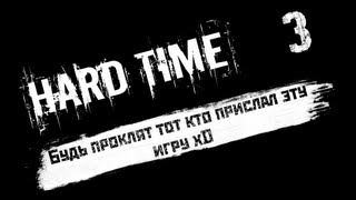 Сладкоежка *День 3* (Hard Time)