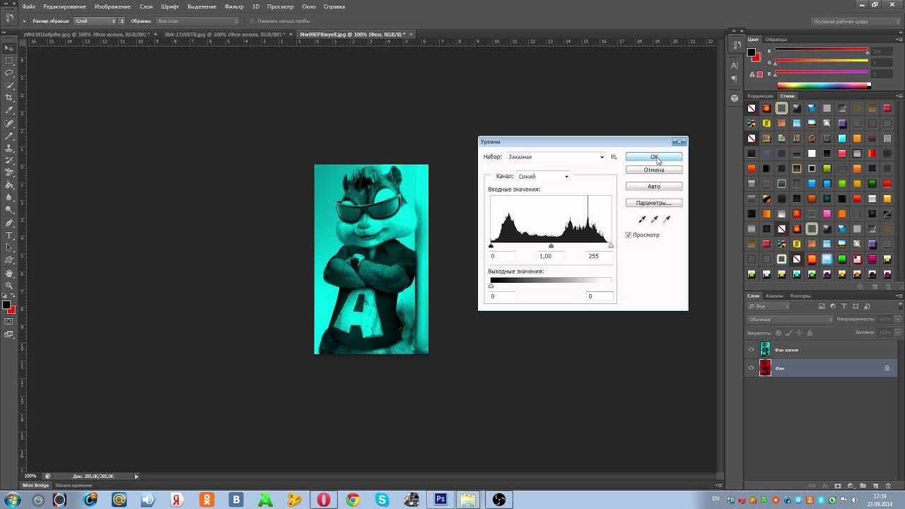 Как сделать 3d фото из своей в фш