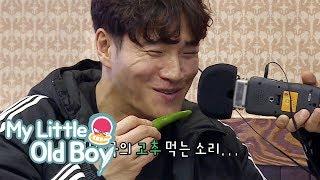 Kim Jong Kook's ASMR Eating Pork Belly Fat! [My Little Old Boy Ep 126]