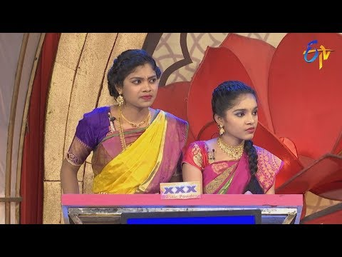 Star Mahila | 19th September 2018 | Full Episode | ETV Telugu