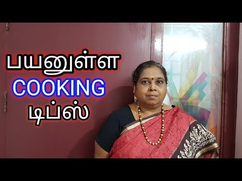 Useful Cooking Tips in Tamil