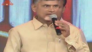 chandrababu-naidu-full-speech-at-lion-audio-launch-balakrishna-trisha-krishnan