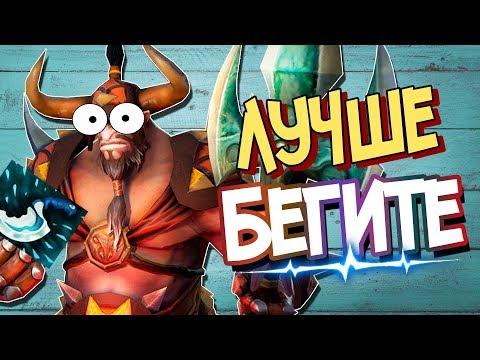 ДАГЕР В КАРМАНЕ - ПОБЕДА ЗА НАМИ | Дота 2 (feat. Misisipi)
