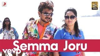 Saravanan Irukka Bayamaen Semma Joru | Imman | Latest Hit Song