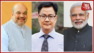 Left Brought To Its Knees In Tripura By The Saffron Wave; Kiren Rijiju Praises Modi-Shah Duo