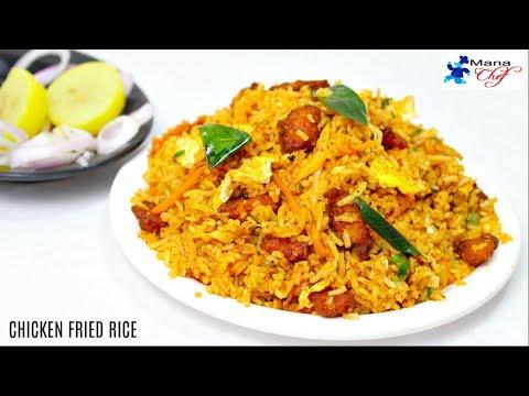 Chicken Fried Rice Street Food Style In Telugu