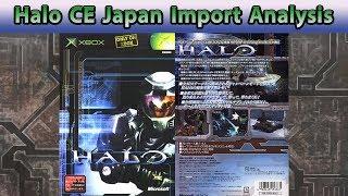 Halo Combat Evolved Japan Import Analysis