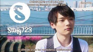 [OST Mischevous kiss: Love in Tokyo] Itazura na kiss - Opening {Rom + sub español]