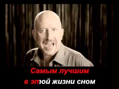 ЖЕКА - ДОРОГА В НИКУДА (КАРАОКЕ) тон. оригинал
