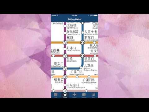 Beijing Offline Travel Map App