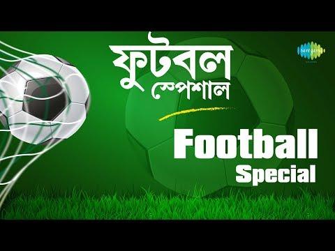 Weekend Classics Radio Show | Football Special | Kichhu Galpo, Kichhu Gaan | RJ Dev