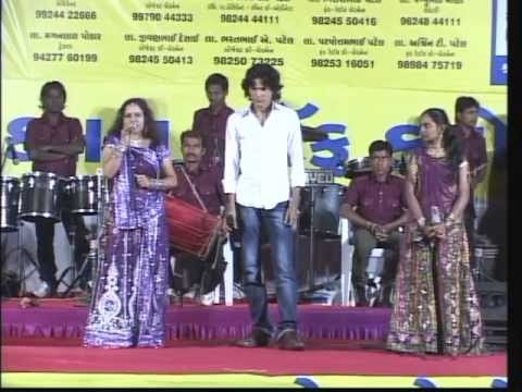 Gujarati Navratri Garba Song - Lions Club Kalol - Live Sarla Dave - Day 1 2012 Part 1 duha chhand