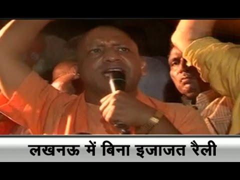 Yogi Adityanath Forced to Cancel Lucknow Rally