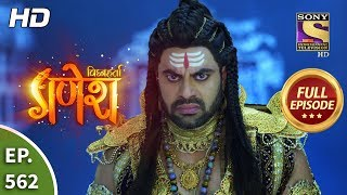 Vighnaharta Ganesh - Ep 562 - Full Episode - 16th October, 2019