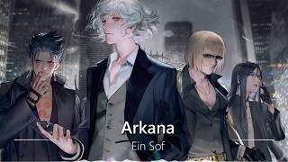 World's Most Epic Music Ever: Ein Sof By Arkana