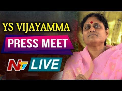 LIVE: YS Vijayamma Press Meet Over Attack on YS Jagan | NTV LIVE
