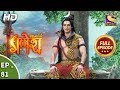Vighnaharta Ganesh - Ep 81 - Full Episode - 14th December, 2017