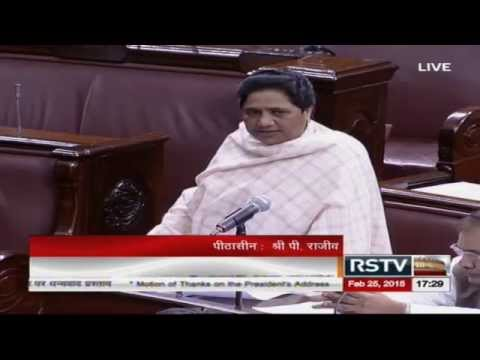 Km. Mayawati's speech in the discussion on the Motion of Thanks on President's Address