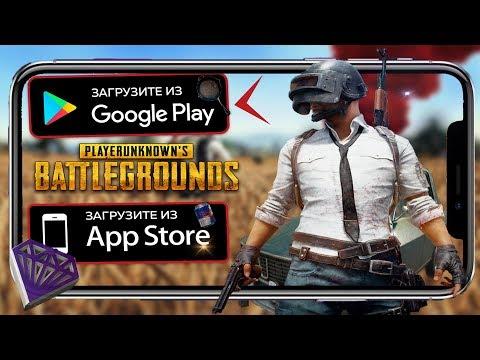 ТОП 5 ИГР ПОХОЖИХ НА PUBG и Fortnite ДЛЯ Android & iOS онлайн игры HD 2018