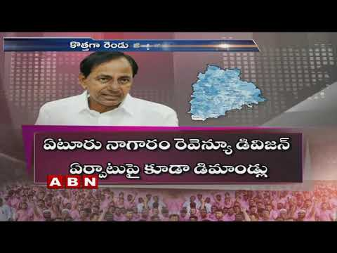 Telangana govt to get two more new Districts | ABN Telugu