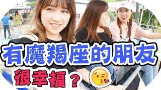 【韓國Vlog】跟魔羯座的朋友出門很幸福? 首爾大公園 + 新村CP值超高!回轉壽司 | Mira