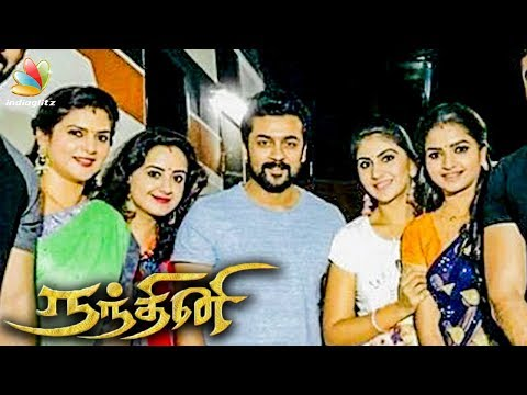 Suriya Enters Serials : To Act in Nandhini ?  | Hot Tamil Cinema News
