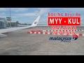 Malaysia Airlines MH2593: Miri MYY ✈ KL Int'l KUL