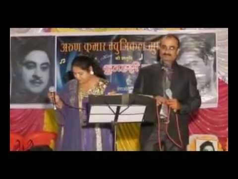 arunkaraoke-Baghon Mein Bahar Hai (Duet)