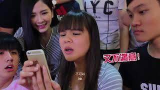 Download 最Beh Tahan的事3 3Gp Mp4