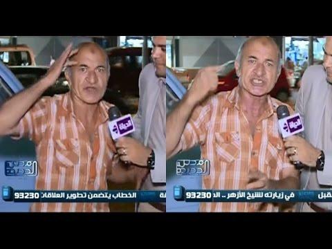 """مصر الجديدة - أقوى رد من مواطن شقيان نفسه يرتاح على زيادة سعر تذكرة المترو """"جنية"""""""