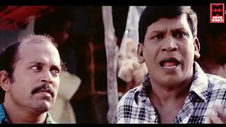 Tamil Comedy Scenes # சிரித்து சிரித்து வயிறு புண்ணானால் நாங்கள் பொறுப்பல்ல # Vadivelu Comedy Scenes