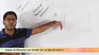 02. Properties of Determinant | নির্ণায়কের ধর্ম | OnnoRokom Pathshala