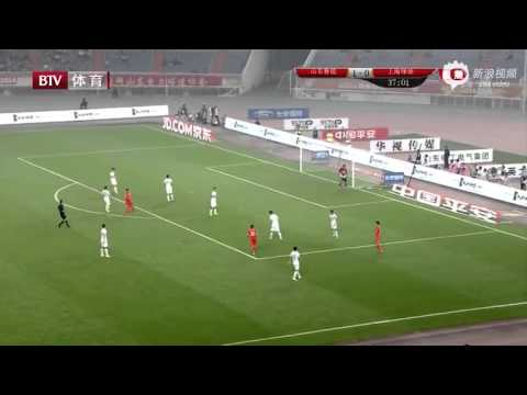 Shandong Luneng 2-0 Shanghai Shenhua