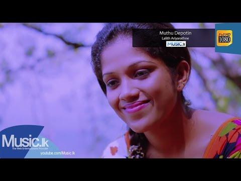Muthu Depotin - Lalith Ariyarathne