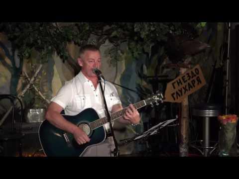 Владимир Захаров - Сонная песня