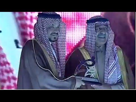 معالي رئيس مؤسسة البريد السعودي يتسلم جائزة الإنجاز للتعاملات الإلكترونية الحكومية