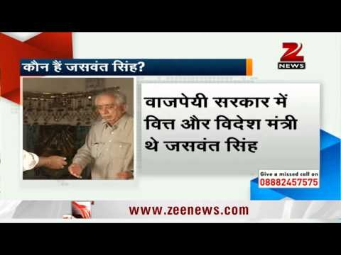 Ex-BJP veteran Jaswant Singh injured, in ICU at Delhi hospital