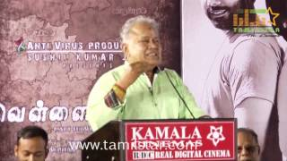 Vellai Ulagam Movie Audio Launch Part 1
