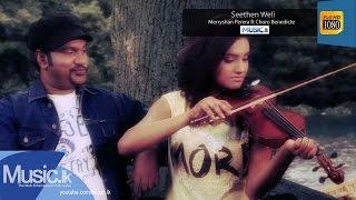 Seethen Weli - Merryshan Perera ft Choro Benedicte
