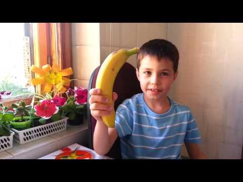 Как порезать банан изнутри, не снимая кожуры. Дети открывают секрет фокуса.