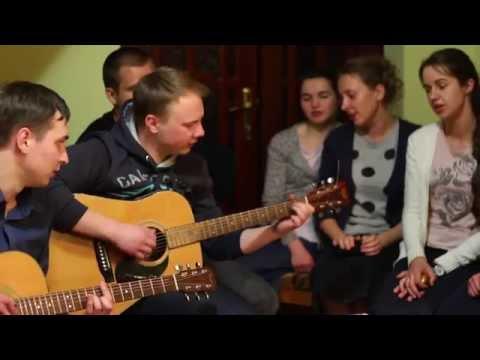 Христианские песни - Мы каждый день встречаемся вновь