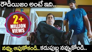 Brahmanandam Latest Movie Hilarious Comedy Scenes || 2018 Latest Telugu Movies